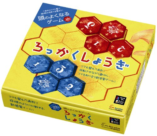Hexagonal chess game to become well-head (japan import)