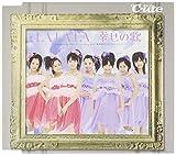 Lalala Shiawase No Uta by C-Ute (2008-02-27)