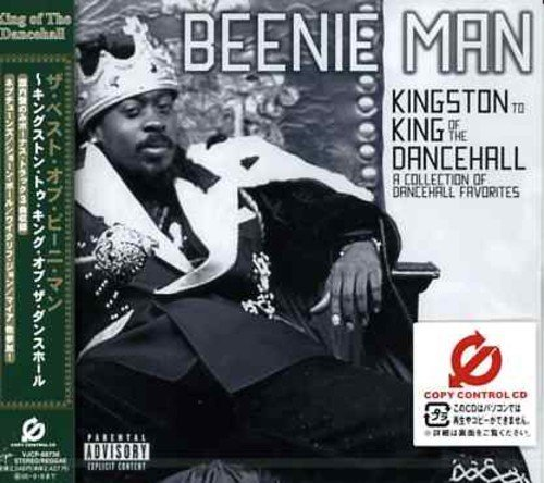 Kingston To King Of The Dancehall by Beenie Man (2005-03-09) (Beenie Man Kingston To King Of The Dancehall)