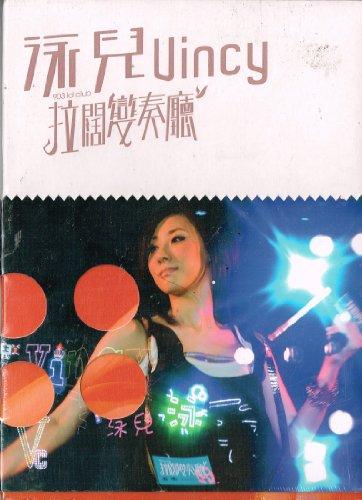903 Id Club - 903 ID Club DVD Format By Vincy