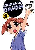 Azumanga Daioh - Vol.2