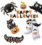 Smacry Halloween Ballons Pack, Geist Skelett Schädel Kürbis große Folienballons Halloween Party Dekoration Thema Party Supplies, Spielzeug und Geschenke für Kinder