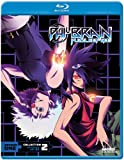 Phi-Brain: Season 1 Collection 2 [Blu-ray]