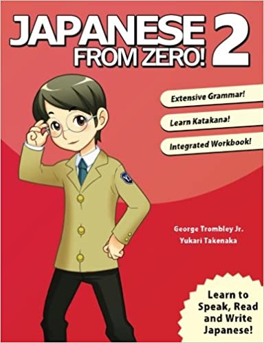 Amazon japanese from zero 2 proven techniques to learn amazon japanese from zero 2 proven techniques to learn japanese for students and professionals japanese edition 9780976998112 george trombley fandeluxe Image collections