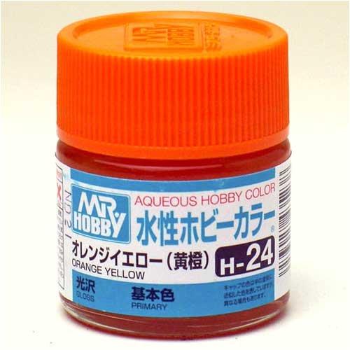 水性ホビーカラー H24 オレンジイエロー (黄橙)
