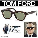 TOM FORD (トムフォード) サングラス Snowdon FT0237 TF237
