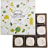 【新パッケージ】京都宇治茶のうさぎクリーム大福 9個入