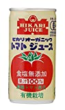 190gX30 this light food organic tomato juice salt with no additives