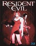 Resident Evil (Blu-ray Steelbook Bo