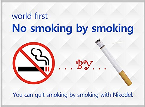 Nikodel Stopping smoking Perfect natural product without chemical one day use