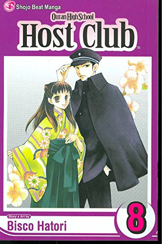 Ouran High School Host Club, Vol. 8 by Bisco Hatori