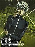 コード:ブレイカー 05 【完全生産限定版】 [Blu-ray]