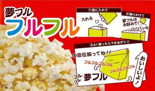 Dream full popcorn flavored seasoning 500g