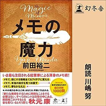 Audiobook Image