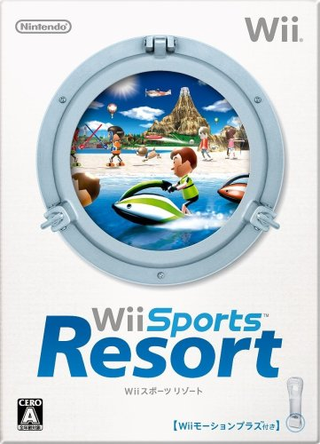 Wii Sports Resort[Wiiモーションプラス同梱]
