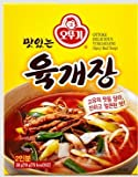 [KFM] Korean Food Instant Yukgaejang Hot Spicy Meat Stew 38g (19*2g x 2)