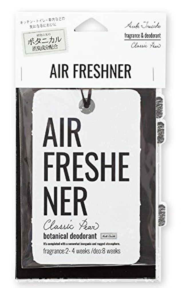 カバレッジ契約原告ノルコーポレーション エアーフレッシュナー 吊り下げ オーブフレッシュ 消臭 クラシックペアーの香り OA-AFE-1-3