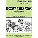 Abi men lebt: Humorous articles from the Forverts (Yiddish Edition)