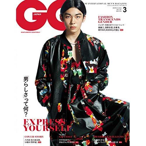 GQ JAPAN 2020年3月号 表紙画像