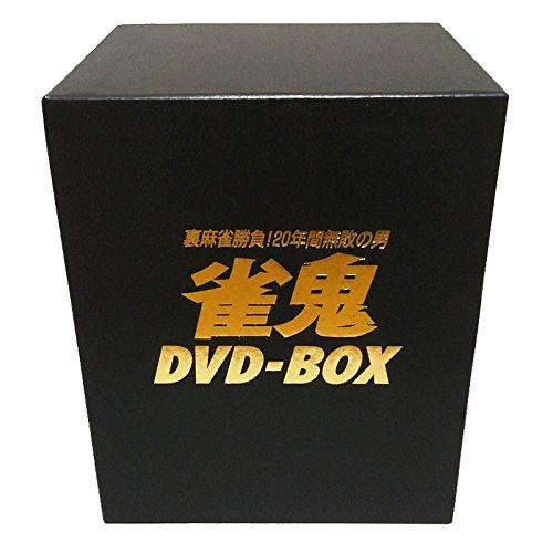 雀鬼 DVD-BOX B00007DXYC
