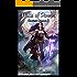 Halls of Power (Ancient Dreams Book 3)