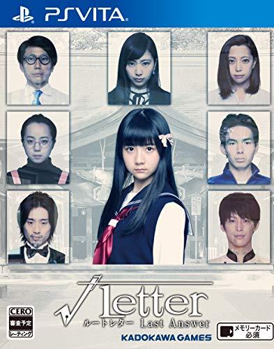 √Letter ルートレター Last Answerの商品画像