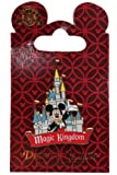 Disney Pin #60420: WDW - Magic Kingdom Park - Mickey Mouse