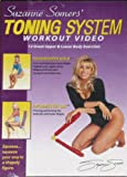 Suzanne Somers' Toning System Workout Video: 12 Great Upper & Lower Body Excercises