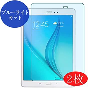 VacFun 2 Piezas Filtro Luz Azul Protector de Pantalla para Samsung ...