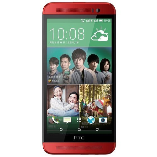 HTC One E8 16GB Unlocked GSM Carrier International Version (Red) (E8 One Cdma)