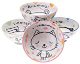 Japanese Children's Rice Bowls with Characters, Set of 4