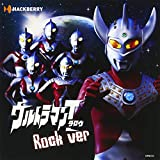 ULTRAMAN TARO ROCK VER.
