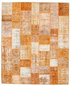 Alfombra patchwork 253x307 alfombra moderna hogar - Alfombras dormitorio amazon ...