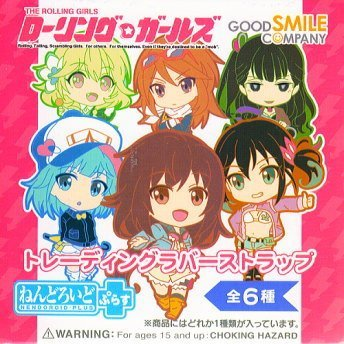Nendoroid Plus Trading Rubber Strap Rolling ™ Girls [6. executive ‹èmKo] (single)