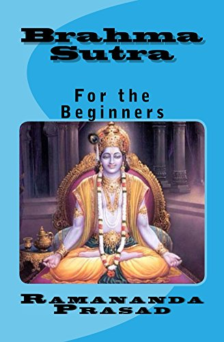 brahma-sutra-for-the-beginners