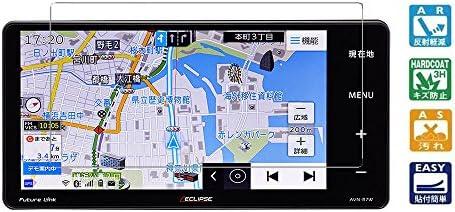 [해외]7 인치 내비게이션 액정 보호 이클립스 (ECLIPSE) 편 나비 7 형 와이드 내비게이션 AVN-R7WR7 용 액정 보호 필름 지문 방지 가공 반사 방지 항균 / 7 inch car navigation system LCD protection Eclipse 7 type wide car navigation system AVN-R7W...