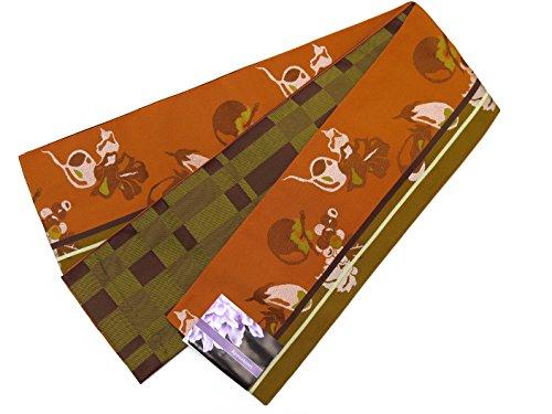 放棄フロント足首半幅帯 長尺 着物や浴衣に 京紫織の半巾帯(細帯) 合繊 440cm「赤茶 柿と茄子」HOB841