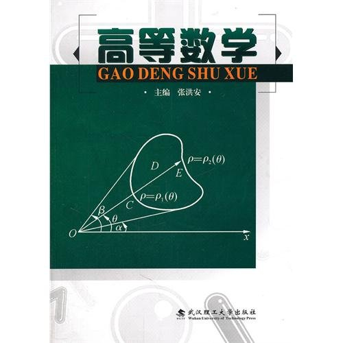 The chart soon checks to register for the record to pursue for standard with sentence to measure Xing evidence norm(the sixth cent volume) (Chinese edidion) Pinyin: tu biao su cha - Chart Ban