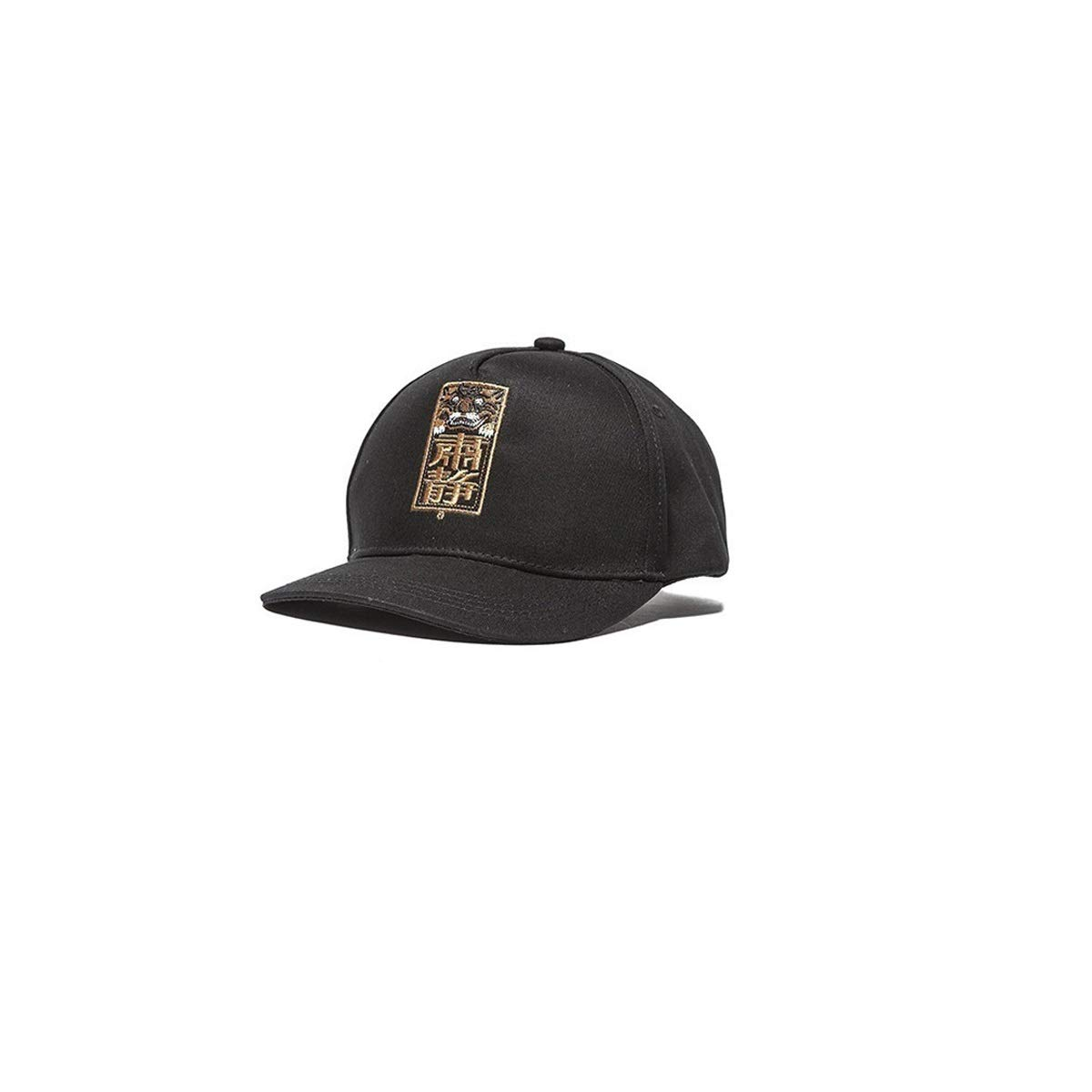 Zhongyue Chinese Style With Chinese Characters, Funny Embroidered Cap, Black, New Leisure, Sunscreen, Cane, Sun, Sunburn, Sun Hat, Black Background, Black Bottom, Black Faucet, Black Bottom Red Summer