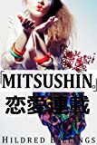 """Mitsushin."" (Ren'Ai Rensai Shorts) by Hildred Billings front cover"