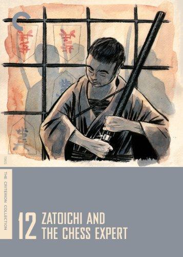 (Zatoichi and the Chess Expert (English Subtitled))