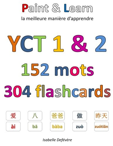YCT 1 & 2 152 mots 304 flashcards (French - 152 Flash