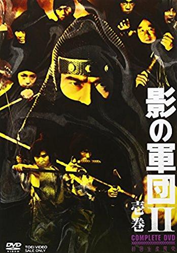 影の軍団II COMPLETE DVD 壱巻【初回生産限定】 B001CCHL9I