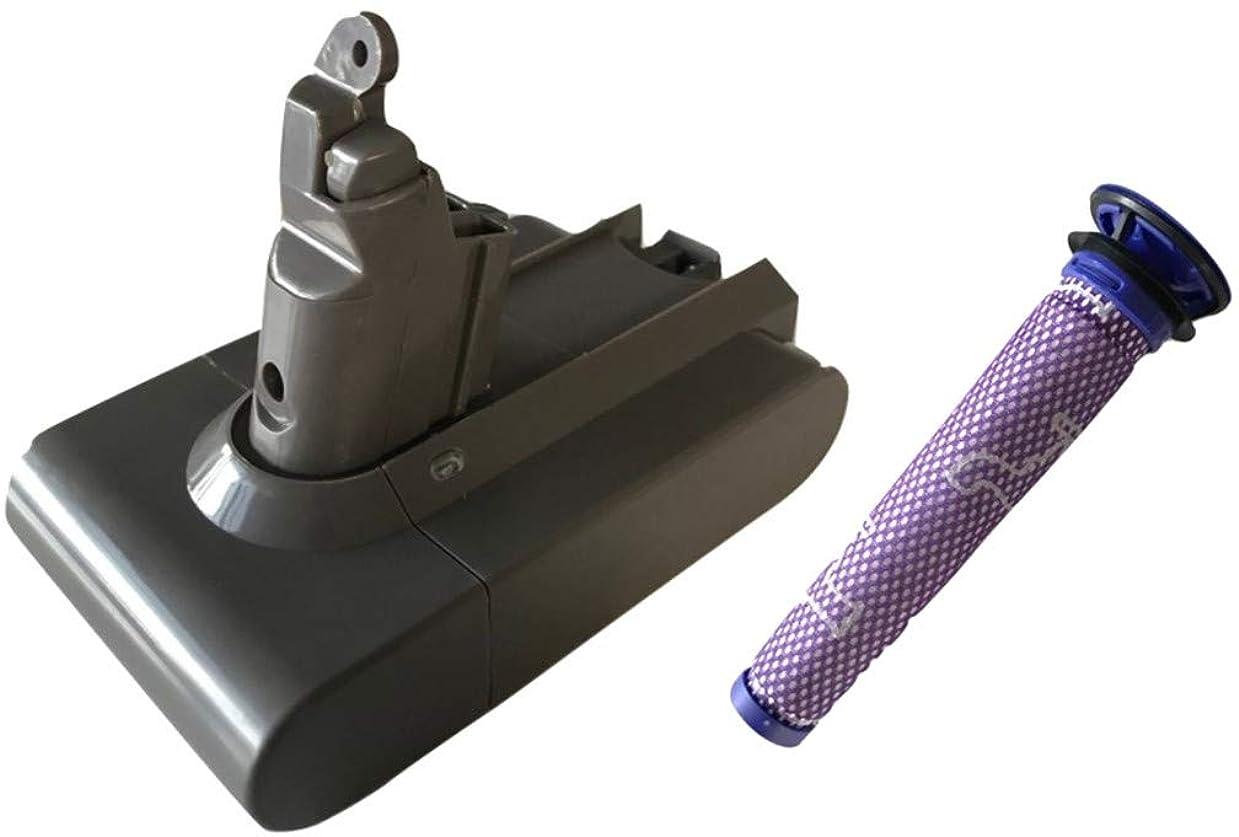 参照一般もう一度シャープ コードレス 掃除機 BY-5SA BY-5SB 互換 バッテリー 【日本規制検査】 EC-AR2S EC-AP700 【ロワジャパンPSEマーク】