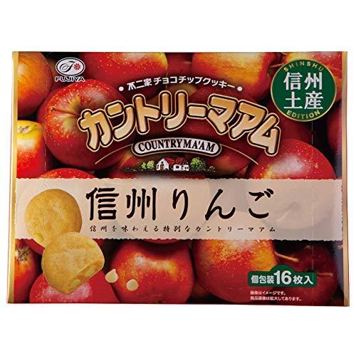 [신슈 한정] 후지야(Fujiya) 초콜칩 쿠키 컨트리마암 신슈사과 맛
