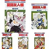 夏目友人帳 1-24巻 新品セット (クーポン「BOOKSET」入力で+3%ポイント)