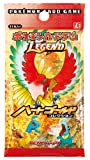 Pokemon Dpt JAPANESE Trading Card Game Legends Heart Gold Booster Box (20 Booster Packs) by Game Freak