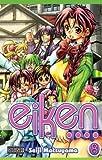 Eiken Volume 8 (v. 8)