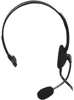 König HeadSet - Auriculares con micrófono para telefonia fija (RJ-9), negro