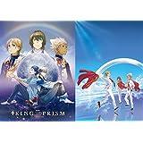 KING OF PRISMサンクスダブルパックBlu-ray Disc